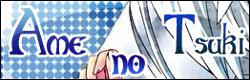 Ame No Tsuki