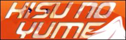 Kisu-No-Yume