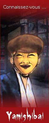 Zoom anime : Yamishibai