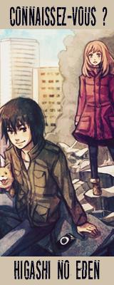 Zoom anime : Higashi no Eden