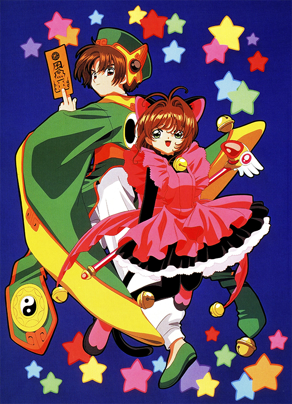 05-5-card-captor-sakura