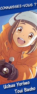 Zoom anime : Uchuu Yorimo Toui Basho