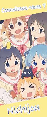 Zoom anime : Nichijou