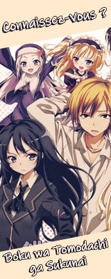 Zoom anime : Boku Wa Tomodachi Ga Sukunai