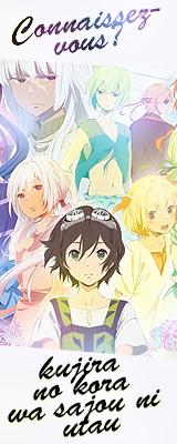 Zoom anime : Kujira no kora wa sajou ni utau