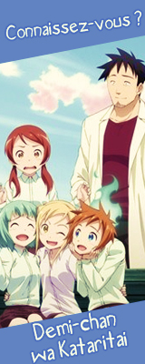 Zoom anime : Demi-chan wa Kataritai