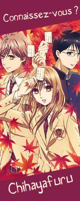 Zoom anime : Chihayafuru