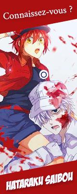 Zoom anime : Hataraku Saibou