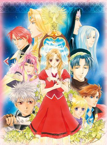 Hinata online community koi suru tenshi angelique for Koi suru tenshi angelique