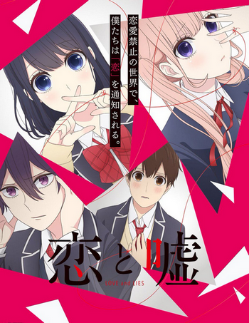 Hinata online community koi to uso for Koi to uso 1 vostfr